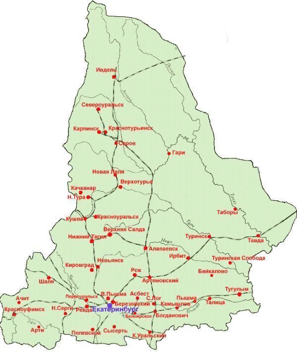 Консультант Плюс во всех городах Свердловской области