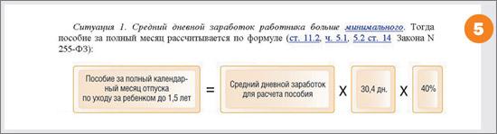 Минимум (по мрот) - 4 ,00 (с 1 января года), 4 ,20 (с 1 мая года); максимум - 26 ,27 (в году), 24 ,57 (в году).