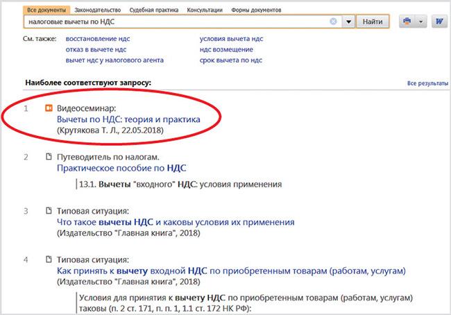 аттестация рабочих мест заказать в екатеринбурге